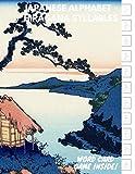 Japanese Alphabet Hiragana Syllables: Essential