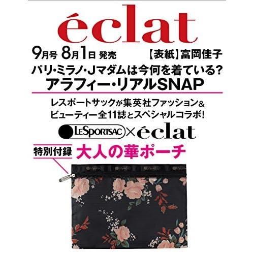 eclat 2018年9月号 付録画像