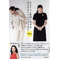 chizu 表紙画像