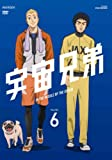 Space Brothers - Volume 6 (DVD+BOX) [Japan DVD] ANSB-9306