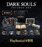 DARK SOULS TRILOGY BOX - PS4 Japan Import