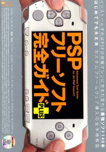 psp software - 8