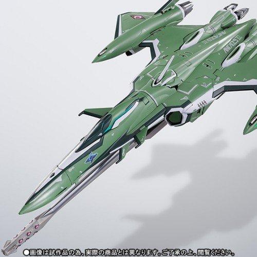 DX超合金 VF-27&beta;ルシファーバルキリー ニューヘッドプラス(一般機/グレイス機)<br>【2015年08月発売】<br>【魂ウェブ商店限定発売品】 B014SFU6RO
