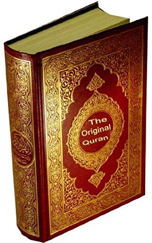 Full Quran In Kufic Pdf