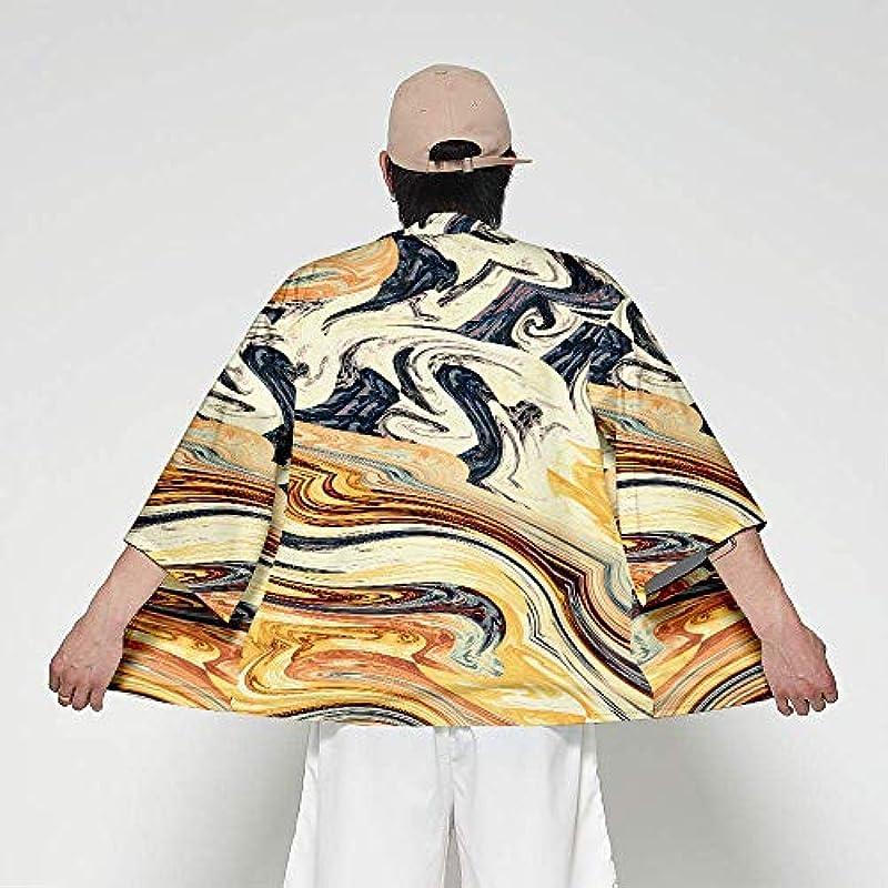 Cartoon Kostüme Japan-Art Samurai Kimono Haori Männer Frauen Cardigan Chinese Dragon Traditionelle japanische Kleidung Asiatische Kleidung Yukata (Farbe: 007, Größe: M): Küche & Haushalt