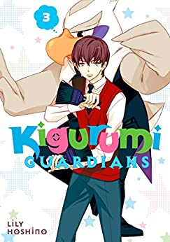 Kigurumi Guardians Vol. 3 by [Hoshino, Lily]