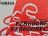 1993 1994 Yamaha FZR600 Owners Manual FZR 600 RF & RFC