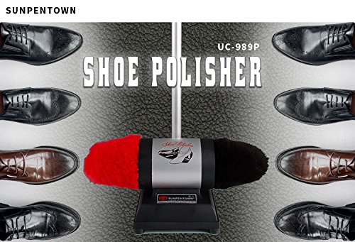 Sunpentown UC-989 Electric Dual-Buffer Stand-Up Shoe Polisher