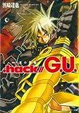 . Hack?? G.U. VOL.1 dead terrorist (Paperback) (Traditional Chinese Edition)