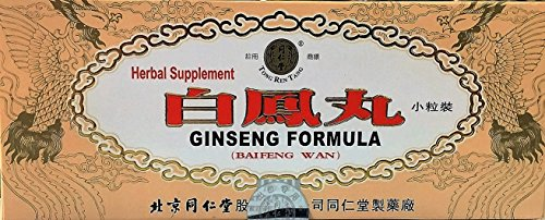 bai-feng-wan-herbal-supplement-10-containers-50-pills-each-50g-total-3-boxes