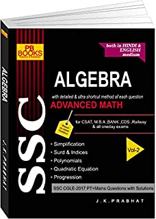 Buy SSC ALGEBRA (Volume 1) Book Online at Low Prices in