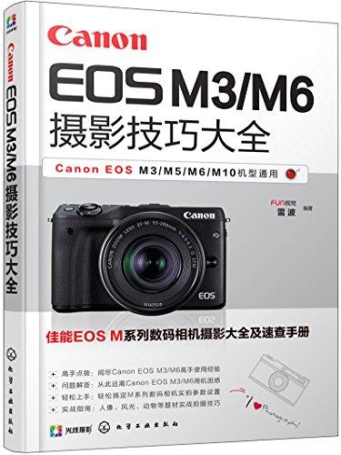 Price comparison product image Canon EOS M3\M6