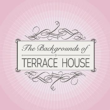 amazon the backgrounds of terrace house v a ポップス 音楽