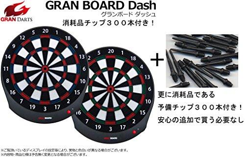 最新リニューアル版 GRAN BOARD Dash 300本チップ付き! 静音設計対策済みモデル (GREEN/RED)