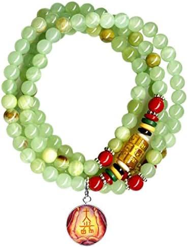 Dai Ko Myo Reiki Master Green Dyed Jade Stone Wrap Bracelet or Necklace