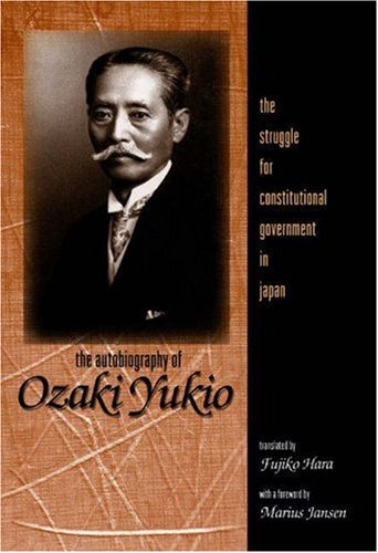 The Autobiography of Ozaki Yukio: The Struggle for Constitutional Government in Japan pdf epub