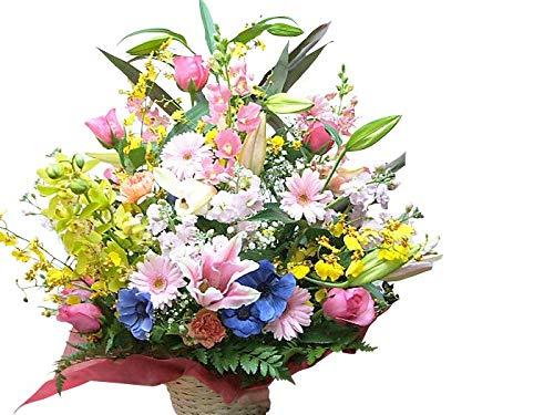 フラワーアレンジメント 花 誕生日 プレゼント お祝い イベント 花 フラワー アレンジメント フラワー サンモクスイの手作り (フラワーアレンジメント 最短でお届け) B07HVMMSSR  フラワーアレンジメント 最短でお届け
