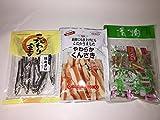 Otsumami 3 pack set Smoked squid, baked sardine, pickles
