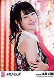 【本間日陽】 公式生写真 AKB48 #好きなんだ 劇場盤 選抜Ver.