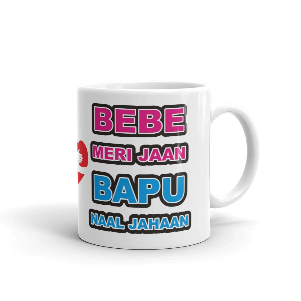 Buy Family Shoping Mothers Day Gift for Mom Bebe Meri Jaan