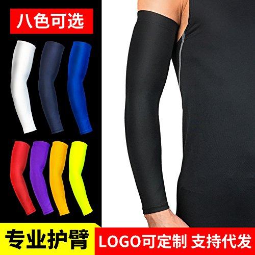 Armband le mouvement du bras de conservation de basket-ball _poignet coude mouvement appuie les hommes et les femmes la course, la montée rouge (seulement )XL 390*125*80mm