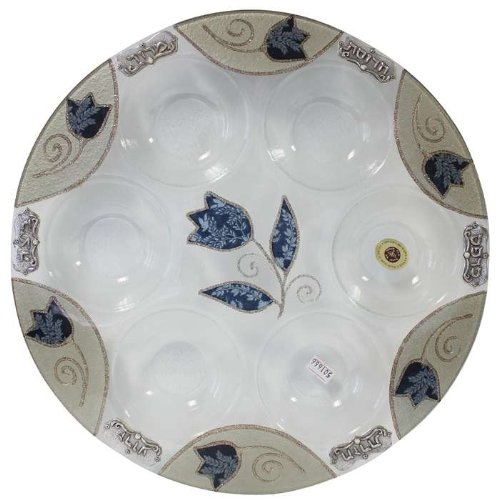 Majestic Giftware LASEPBL Round Passover Glass Seder Plate, 14-Inch