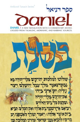 Daniel: A New Translation With Commentary, Anthologizing from Talmudic, Midrashic and Rabbinic Sources (English and Hebrew Edition)