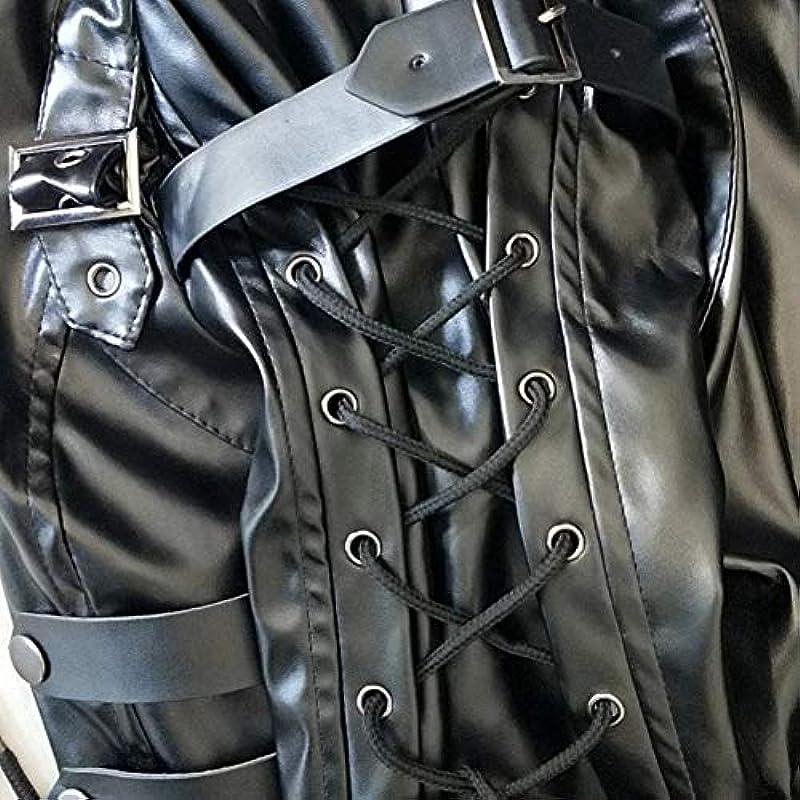 HAOXUAN Faux PU Lederjacken Męskie Zip Up Leder Motorradjacke Cardigan Cool Streetwear Herbst Wintermantel,Schwarz,L: Küche & Haushalt