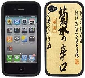 Chinese Characters Symbols Handmade iPhone 4 4S Black Hard Plastic Case