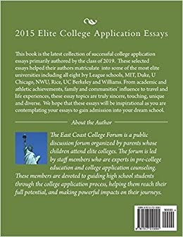 essay on diversity for college admission