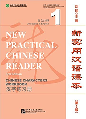 Practical 3 pdf new chinese workbook reader