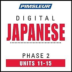 Japanese Phase 2, Unit 11-15