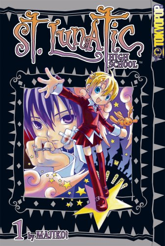 St. Lunatic High School (Yoru nimo Makezu!)  Volume 1 PDF