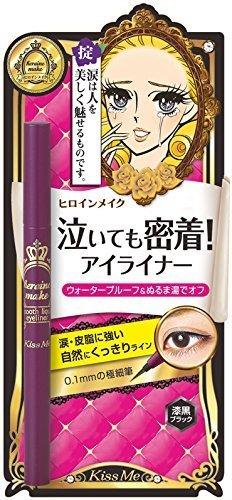 KissMe Heroine Make Eyeliner Black by Isehan