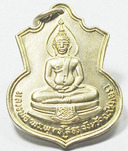 Thai Amulets Collection Pendant Lian Lp.Soton Amulets,Wat Soton Temple,ChacherngChoa Province,Thailand