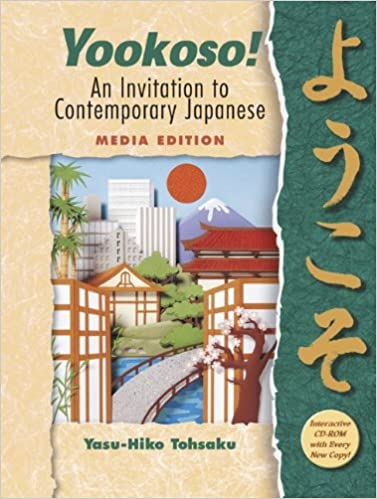 Amazon yookoso an invitation to contemporary japanese student an invitation to contemporary japanese student edition media edition 2nd edition stopboris Image collections