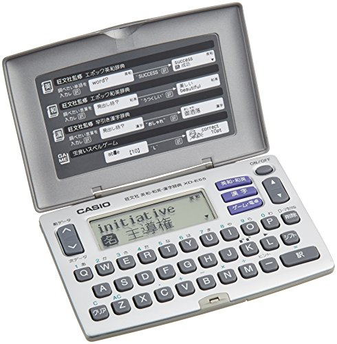 Casio EX-word Electronic Dictionary XD-E55 (Japan Import)