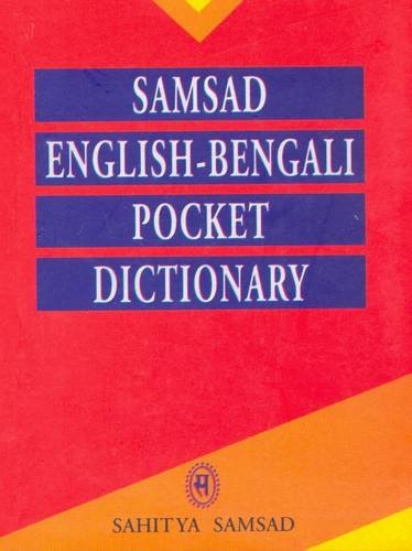 samsad english to bengali dictionary free download full version for pc