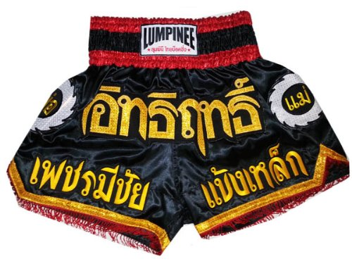Lumpinee Muay Thai Kick Boxing Shorts : LUM-017 Size XL Twins Muay Thai Boxing Shorts