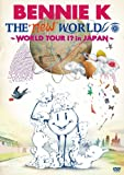 """THE """"new"""" WORLD ~WORLD TOUR!? in JAPAN~ [DVD]"""