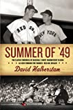 Summer Of '49, David Halberstam, 0060884266