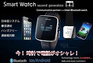 a56395e336 デジタル 腕時計 着信通知 バイブ 音 日本語表示 音楽プレーヤ 通話できる腕時計 Bluetooth搭載