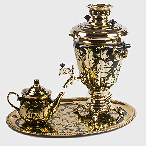 Rooster Electric Samovar Set with Tray & Teapot Russian Samo