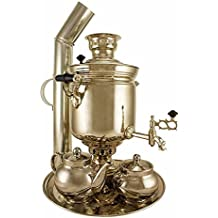 "Samovar on coal, charcoal, firewood 5 liters ""Classic"" in the set ""Gift"""