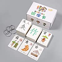 Chinese Flash Cards Mandarin Sight Words for Kids Adults Toddlers, 250 Vocabulary Cards for Chinese Learning Beginners…
