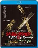 ジ・エレクション 仁義なき黒社会 [Blu-ray]