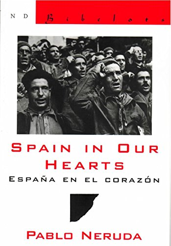 Spain in Our Hearts/Espana en el corazon (New Directions Bibelots) by Brand: New Directions