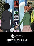 Eden of the East - King of Eden
