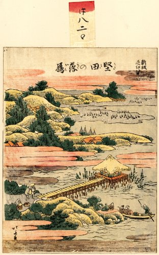 Asian Thatch (1804 Japanese Print bird's-eye view of a coastline with a thatch-roofed structure at the end of a long pier, pilgrims standing at the entrance to the pier, and in a)