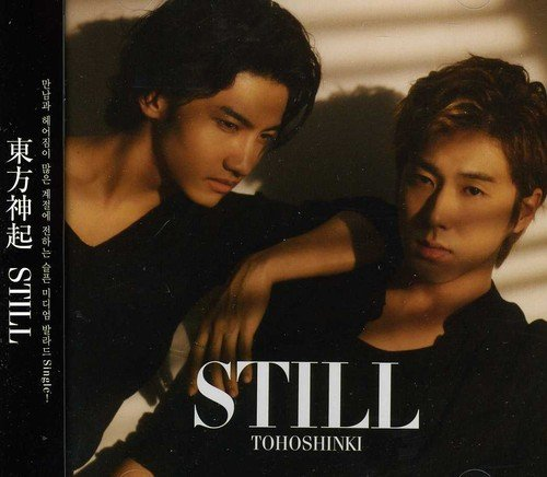 Tohoshinki - Still (Asia - Import)
